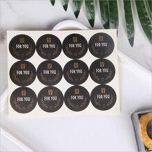 120PCS/Lot Black on white for you Handmade Cake Packaging Sealing Label Kraft Sticker Baking DIY Gift Stickers