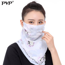 PVP 1 PCS Sunscreen triangle scarf neck mask female summer UV protection breathable thin mask riding veil shade mouth mask(China)