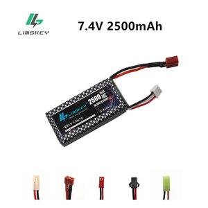 7.4v 2500mAh 40c Lipo battery