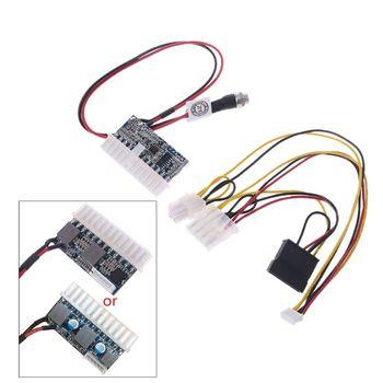 DC 12V 160W 24Pin Pico ATX interruptor PSU Auto Mini ITX fuente de alimentación de alta Module1 #