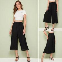 Goocheer Women Ladies Clubwear Playsuit Chiffon Party Elastic Waist Loose Long Trousers