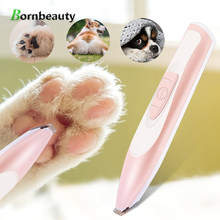 Pet Dog Hair Grooming Machine Electrical USB Charging Trimmer for Pet Cat Dog Face Foot Ear Butt Hair Shaver Low Noise Haircut T