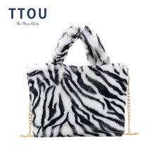Зимняя новая модная сумка на плечо женская леопардовая цепочке