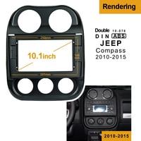2/1DIN araba CD DVD çerçeve ses montaj adaptörü Dash Trim Facia paneli 10.1 inç JEEP pusula 2010-2015 çift Din radyo çalar