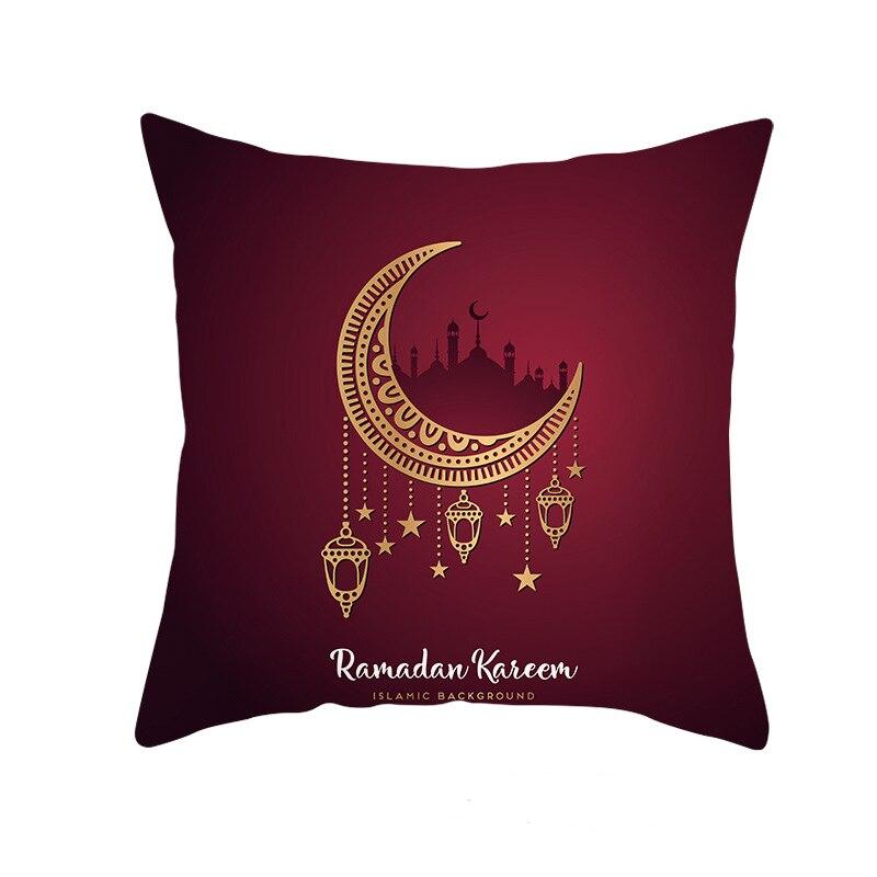 Image 4 - イードムバラクラマダン装飾 45 × 45 センチメートルクッションカバーラマダンカリーム EID  装飾ギフトイスラム教徒のイベントパーティーの装飾用品    グループ上の ホーム