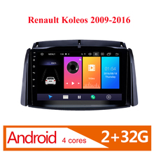 9 INCH 2 din Car Radio Multimedia  Player WIFI Navigation GPS Android for Renault Koleos 2009 2010 2011 2012 2013 2014 2015 2016 ectwodvd wince 6 0 car multimedia player for mazda 3 2010 2011 2012 2013 2014 2015 2016 car dvd video gps navigation radio