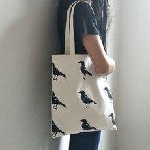 Women Canvas Shopping Bags White Foldable Cloth Cotton Bag Female Tote Shoulder Bag Reusable Eco Shopper Bag Bolsa Feminina стоимость