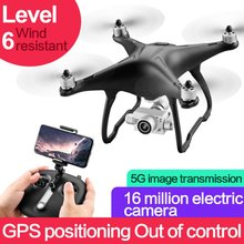 Q3 Professional GPS 5G WIFI FPV RC Drone 1080P HD Camera Brushless Motor Altitude Hold APP Control RC Helicopter Aircraft jmt rc hexacopter aircraft electronic kit 700kv brushless motor 30a esc 1255 propeller gps apm2 8 flight control diy drone
