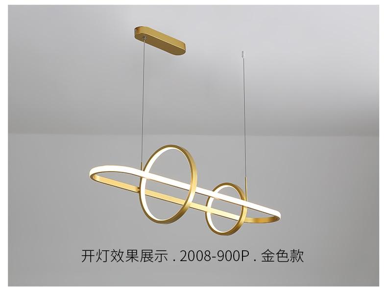 2008-900P_10