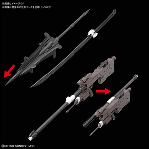 Image 5 - BANDAI MG 1/100 ASW G 08 Gundam Barbatos Fourth Type Mobile Suit Gundam IRON BLOODED ORPHANS Action Toy Figures