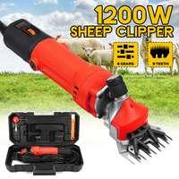 1200W 220V/110V Electric Sheep Shearing Cutter Scissor Goat Wool Shaving Adjustment Push Trimmer Tool 6 gears Cutter Machine