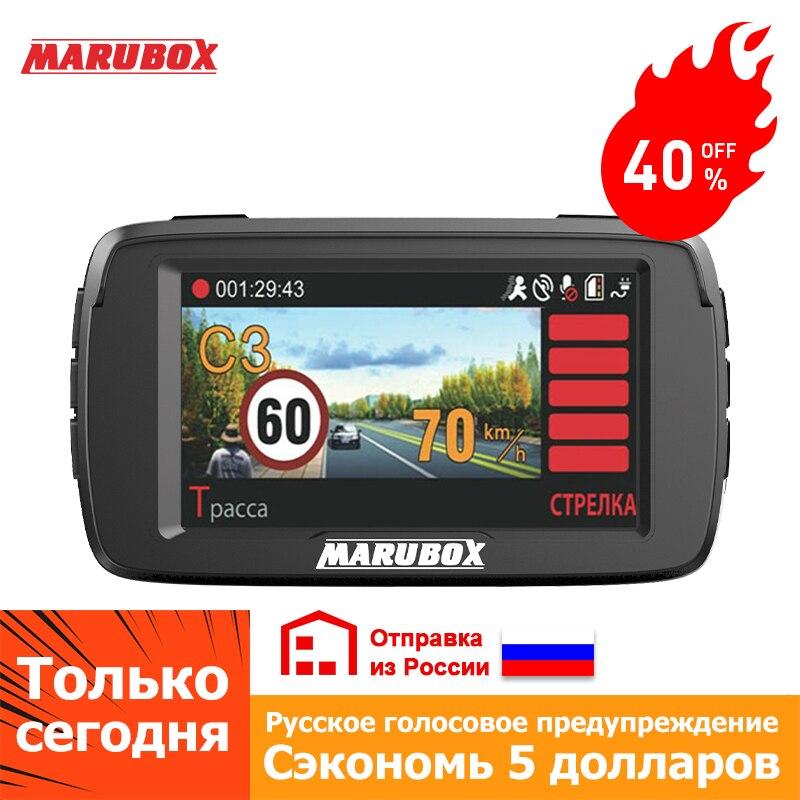 MARUBOX Радар-детектор и GPS-информатор, Автомобильный видеорегистратор, Антирадар 3 в 1, запись Super HD 1296P, детектирование всех современных радаров...