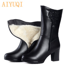 AIYUQI Shoes Women Boots 2019 New Natural Wool Warm Winter High Heel Tassel Ladies snow boots for women