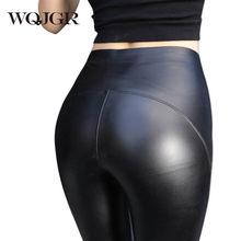 WQJGR Otoño e Invierno pantalones de cuero elásticos de las mujeres de cintura alta pantalones negros para mujeres levantan la cadera pantalones ajustados lápiz