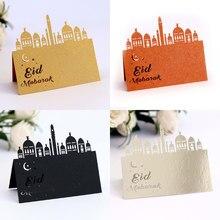 Cartes postales du Ramadan, cartes de vœux Eid Mubarak, vierge, d'invitation pour fête du nouvel an musulman, or argent noir, 9x9cm, 50pcs