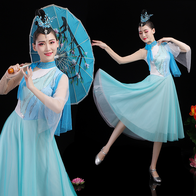 Younger Fan Dance Clothes New Female Adult Costume Elegant Blue and White Porcelain Classical Dance Costumes Dance Costumes