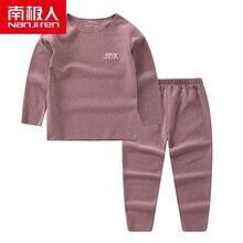 NANJIREN Kids Pajamas Warm Kids polyester Solid Color Sleepwear Nightshirt Set Baby Clothes Pajama Sets Children's Pajamas