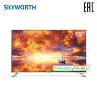 "Televisione 55 ""Skyworth 55G2A 4K AI smart TV Android 8.0"