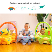 1set Cartoon Baby Sofa Support Seat Cover Learning To Sit Plush Chair w/o Filler Newborn Baby Seat Plush Chair w/o Filler