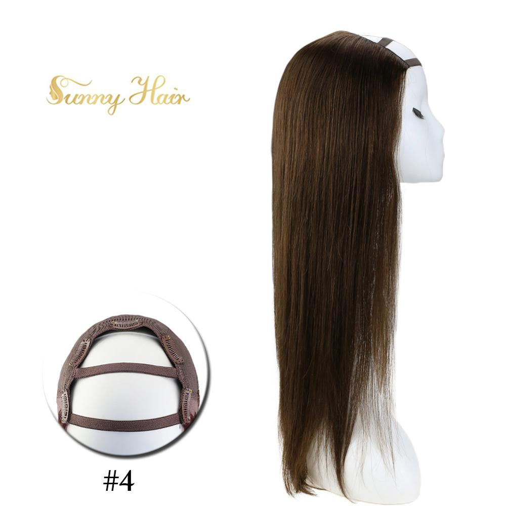 VeSunny One Piece U Part Half Wig 100% Real Human Hair With Clips On Chocolate Brown #4 12-24 Inch