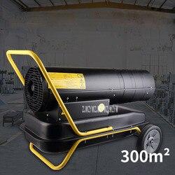 50A F przemysłowe nagrzewnica powietrza cyfrowy wyświetlacz wentylator przemysłowy grzejnik domowy dmuchawa ciepłego powietrza 220v 50KW 2.0 4.0L/h 200 300m2 w Opalarki od Narzędzia na