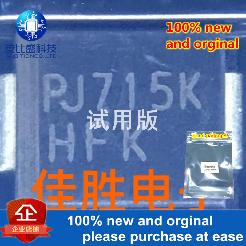 30pcs 100% New And Orginal 3.0SMCJ30A Qiangmao 30v Unidirectional TVS Protection Tube Silk Screen HFK In Stock