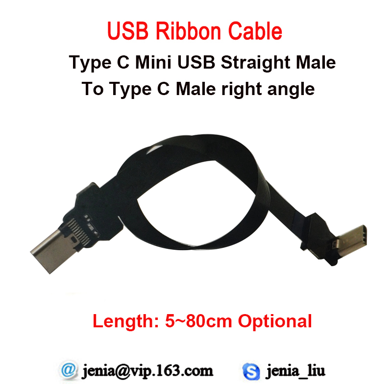 5 To 80CM FFC USB C Straight To USB Type C Male Right Angle FPV Flat Slim Thin Ribbon FPC Cable