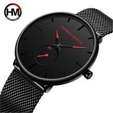 Часы наручные мужские Кварцевые водонепроницаемые простые дизайнерские