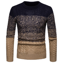 Mens sweaters, autumn and winter clothes, mens jackets, warm clothes