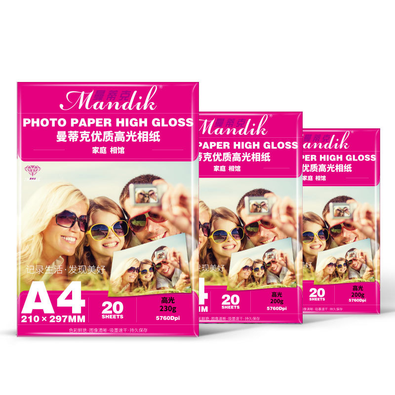 180g 200g 230g/package A4 20 Inkjet Paper And Self-adhesive Photo Paper Inkjet High Quality Cast High Gloss Inkjet Photo Paper
