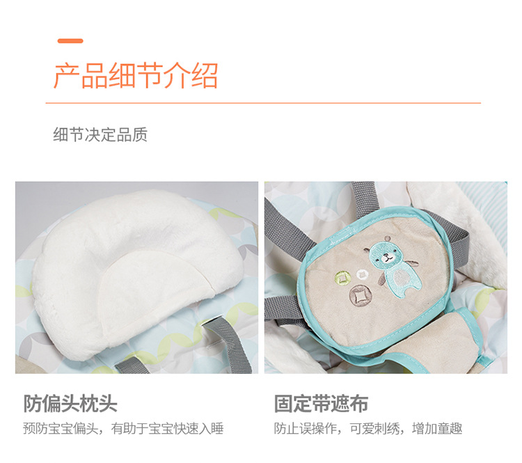 H59223c69b49f411aa9d776d852d82bf0Y Newborn Gift Multi-function Music Electric Swing Chair Infant Baby Rocking Chair Comfort Cradle Folding Baby Rocker Swing 0-3Y