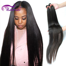 ILARIA 28 30 32 40 inch Brazilian Straight Hair Weave Bundles Natural Remy Hair Extensions 3 4 Bundles Raw Human Hair Bundles