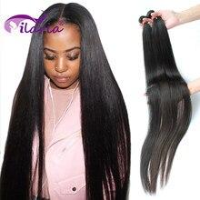 ILARIA 30 32 38 40 inch Straight Brazilian Hair Weave Bundles Natural Remy Hair Extensions 3 4 Bundles 100% Human Hair Bundles