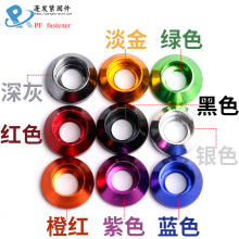 Peng Fa 10pcs M6 Colorful Aluminum washer Gasket washers for motorcycle modification and decoration license plate Decorative