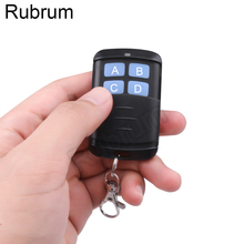 Rubrum RF 433 MHz Remote Control Learning Code 1527 EV1527 For Gate Garage Door Controller Alarm Key 433mhz Included Battery