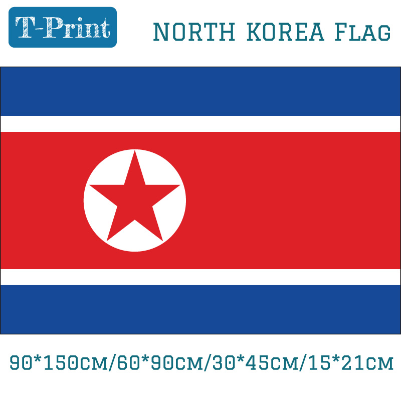 Free shipping North Korea Flag 90*150cm/60*90cm/15*21cm 3x5ft Hanging Flag 30*45cm Car Flag For National Day / Event / Office image