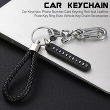 Автомобильный брелок с защитой от потери, брелок с картой с номером телефона, кожаная табличка с номером телефона, кольцо для ключей, автомо...