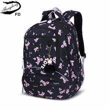 Fengdong mochila escolar coreana para niños, mochilas de escuela para niñas, mochila impermeable para portátil, mochila para mujer