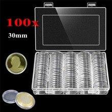 Коробка для хранения монет 30 мм прозрачная круглая коробка держатель для монет пластиковые капсулы витрины органайзер для монет коллекция принадлежностей