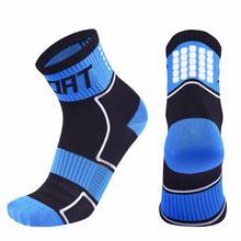 Женские Светоотражающие носки для бега, ночные велосипедные дышащие мужские носки, нескользящие спортивные носки для улицы, баскетбола, футбола, велосипеда
