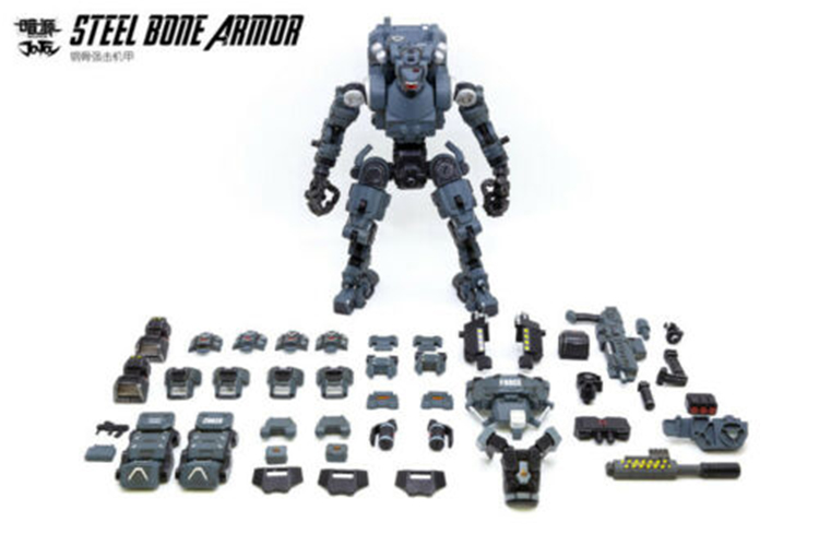 In Stock Collectible JOYTOY 51921011 22cm 1/25 Scale Steel Bone Armour Grey Figure New Model Toy  For Fans Gifts