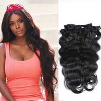Ali Queen-extensiones de cabello humano brasileño Remy, mechones ondulados, pelo Natural negro/Rubio/marrón, 120g, hecho a máquina