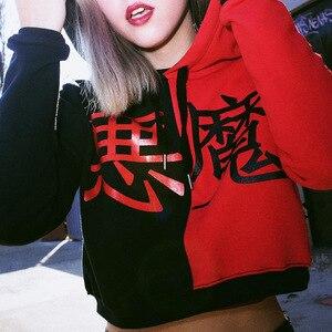 Женские свитшоты с длинным рукавом и капюшоном контрастного цвета, уличные хипстерские пуловеры