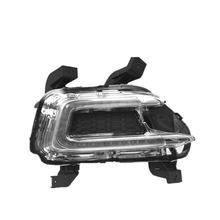 Передние дневные ходовые огни для changan cs95 передние светодиодные