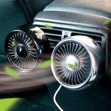Elektrische Auto Fan 3 Geschwindigkeit Einstellung USB Dual Kopf Auto Auto Kühlung Air Zirkulator Fan Klimaanlage Bunte Licht Dashboard