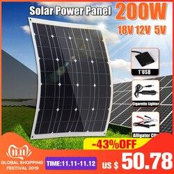 НОВЫЙ 200W Панели солнечные 18V 5V гибкие батареи из монокристаллического кремния с 10/20/30A контроллер для наружного солнечного Батарея