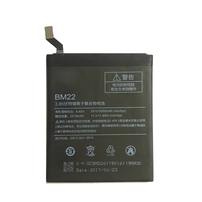 <font><b>3000mAh</b></font> BM22 <font><b>Battery</b></font> for Xiaomi Mi5 <font><b>Battery</b></font> 5 M5 MI 5 <font><b>Battery</b></font> BN22 Backup Phone Replacement <font><b>Battery</b></font> for Xiaomi Mi5 BM22 <font><b>Battery</b></font> image