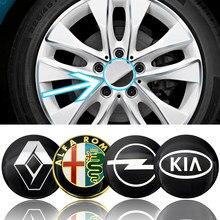 4 шт. 56 мм Центральная наклейка ступицы колеса для Audis TT A4 B8 A3 8P B6 A6 C7 C6 B7 8V Q5 Q7 C5 A5 B5 A7 A1 B9 Q3 8I S4 S5 S6 S7 S8