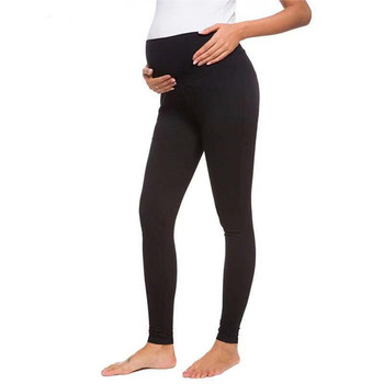 Solid Color Maternity Leggings, Women Casual Stretchy Lounge Pants (Black, Light Grey, Dark Grey) image