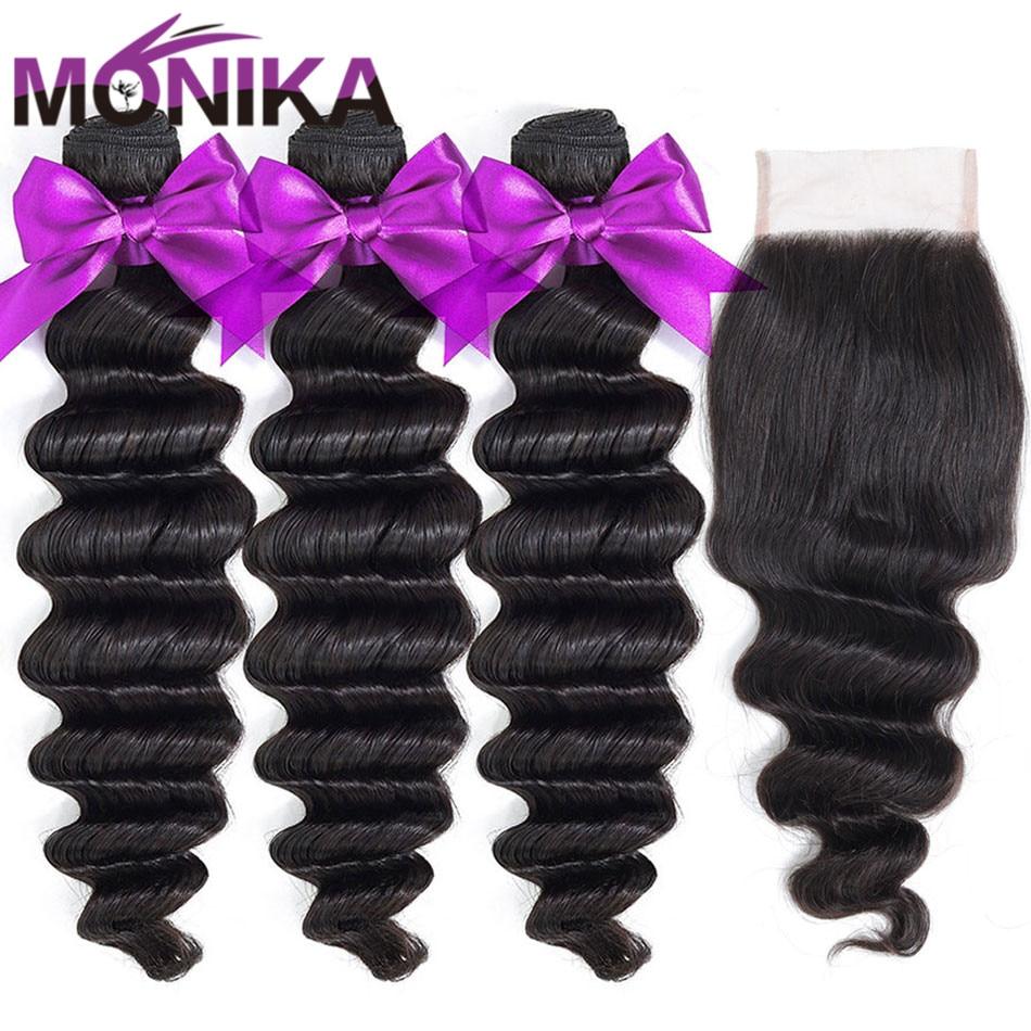 Monika Hair Loose Deep Wave Bundles With Closure Brazilian Hair Weave 3/4 Bundles With Closure Human Hair With Bundles Non-Remy